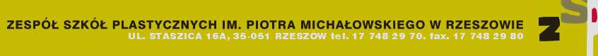 ZSP w Rzeszowie logo